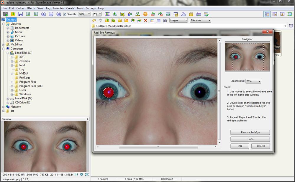 как убрать эффект бардовых глаз в capture one